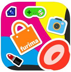 フリマアプリで欲しい商品を通知する方法